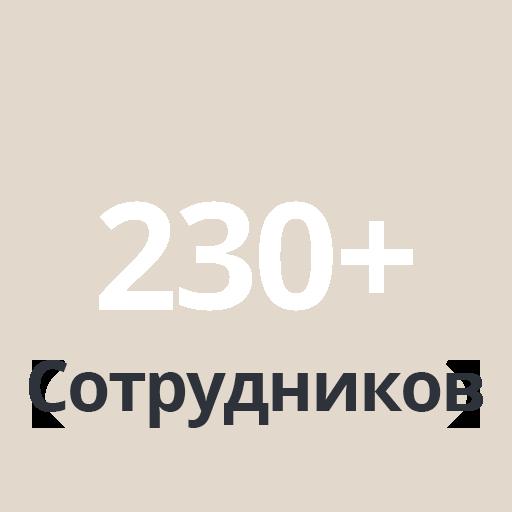 230-ru